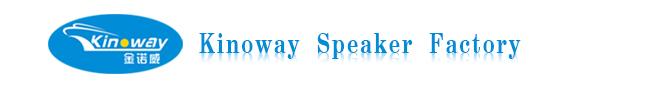 www.kinoway-speaker.com